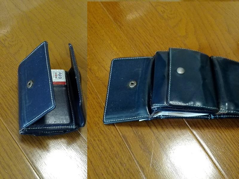 三つ折り財布ナウ