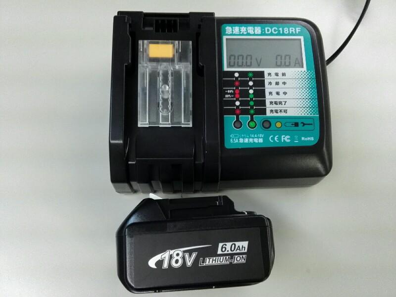 廉価版の充電器とバッテリー
